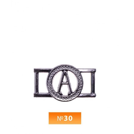 Пряжка пластиовая №30 никель 1.5 см (100 штук)