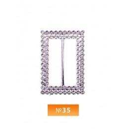 Пряжка пластиовая №35 никель 3 см (100 штук)