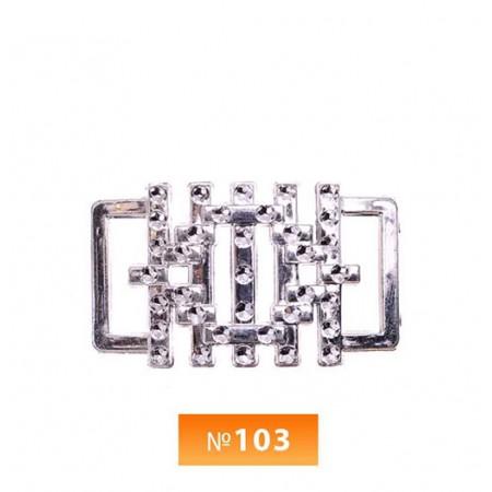 Пряжка пластиовая №103 никель 2 см (100 штук)