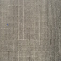 Ткань гарда рип-стоп  (50 метров)