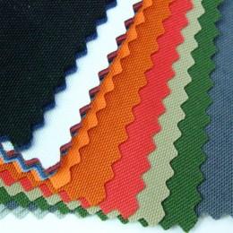 Ткань сумочная 610Д (метр )