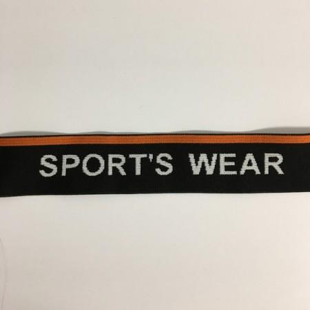 Резинка с логотипом Sports Wear 40мм (заказная) (20 метров)
