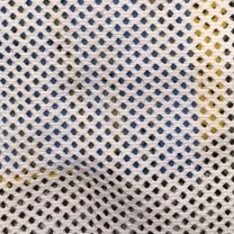 Сетка подкладочная белый (метр )