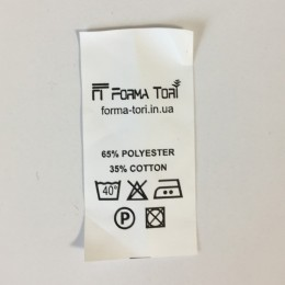 Этикетка накатанная 25мм (составник) Forma Tori заказная (100 метров)