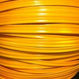 Кант пластиковый для сумок (кедер) 6мм желтый лимон (100 метров)