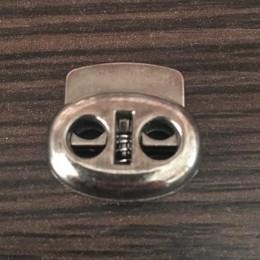 Фиксатор под метал на 2 отверстия 3370/71 темный никель (1000 штук)