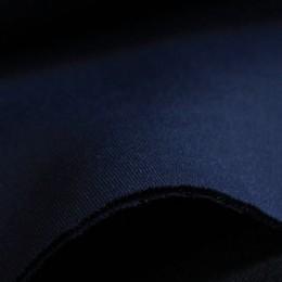 Ткань трикотаж неопрен темно-синий (метр )