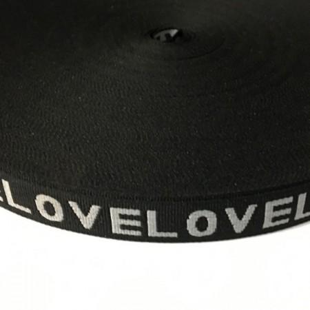 Тесьма с логотипом 15мм Love (50 метров)