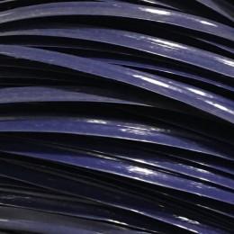 Кант пластиковый для сумок (кедер) 6мм синий (100 метров)