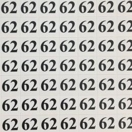 Размеры клеевые (320 на листе) 62 (лист)