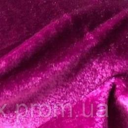 Ткань велюр стрейчевый малиновый (метр )