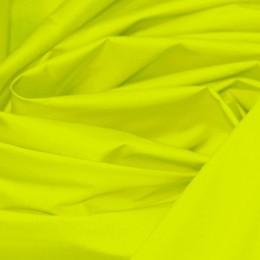 Ткань плащевка лаке лимонная (метр )