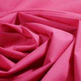 Ткань рубашечная стрейчевая малиновая L-001955 (метр )