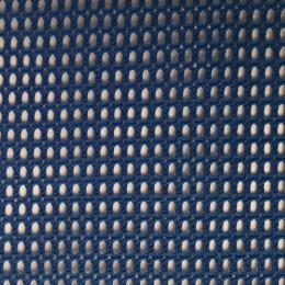 Сетка галантерейная электрик светлый (метр )