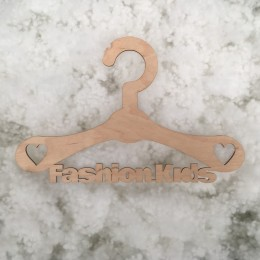 Плечики вешалки для одежды с логотипом Fashion Kids 4мм (Штука)