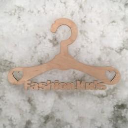 Плечики вешалки для одежды с логотипом Fashion Kids 6мм (Штука)