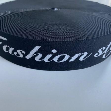 Резинка с логотипом Fashion 40мм  (25 метров)