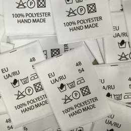 Этикетка накатанная 40мм (составник) Hand Made UA54 атлас заказная (1000 штук)