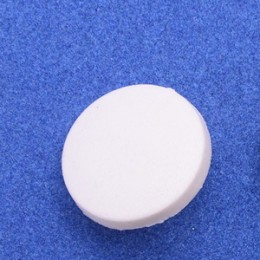 Кнопка пластиковая 15 мм китай белая (1000 штук)