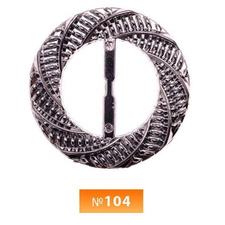 Пряжка пластиовая №104 блек никель 3 см (100 штук)