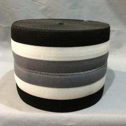 Резинка 130мм для манжетов серо белая (метр )