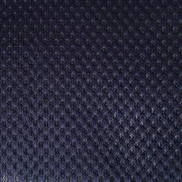 Сетка галантерейная синий  (метр )
