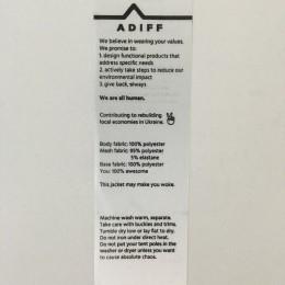 Этикетка накатанная 30мм (составник) Adiff атлас заказная (100 метров)
