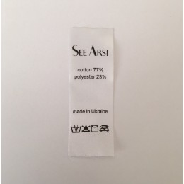 Этикетка накатанная 25мм (составник) See Arsi атлас заказная (100 метров)