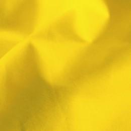 Ткань рубашечная стрейч желтая (метр )