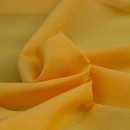 Ткань габардин желток (метр )
